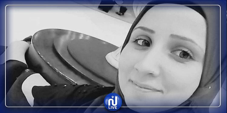 أمّ لأربعة أطفال: مقتل امرأة على يد طليقها