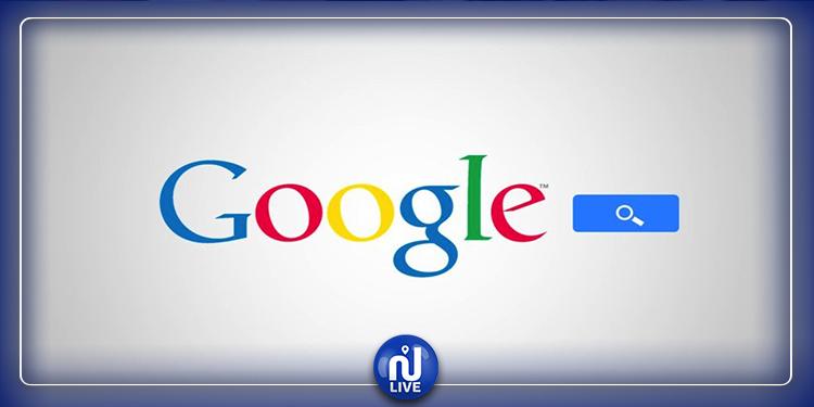 قائمة الأكثر بحثا على ''غوغل'' في 2019