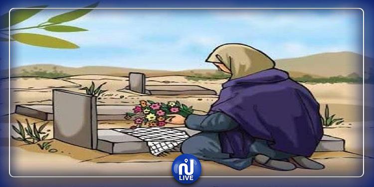 هل يعلم الميت بمن يزور قبره ؟ (فيديو)