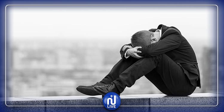 دراسة: الرجال أكثر اكتئابا من النساء في هذه المناطق
