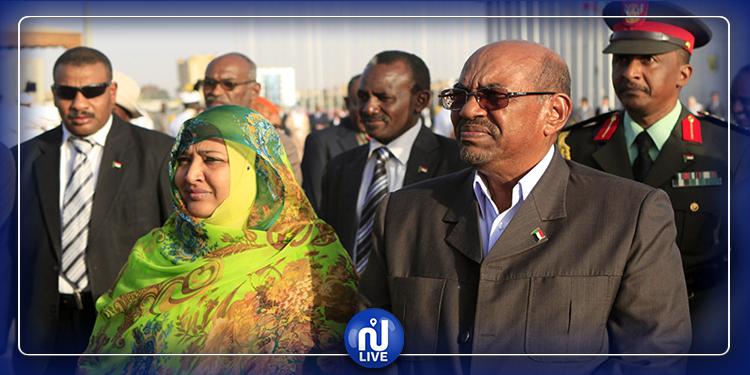 السودان: اعتقال زوجة عمر البشير