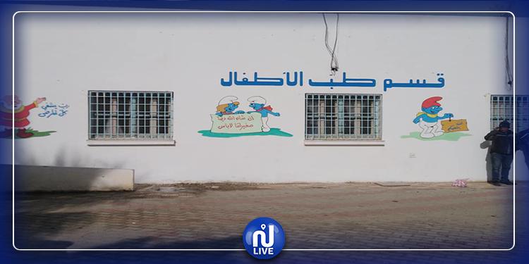 القصرين : إفتتاح فضاء ترفيهي بقسم طب الأطفال بالمستشفى الجهوي