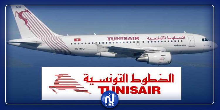 الخطوط التونسية: إضراب مفاجئ للطيارين