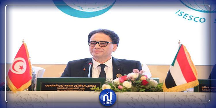 انتخاب تونس لرئاسة المؤتمر الإسلامي الحادي عشر لوزراء الثقافة