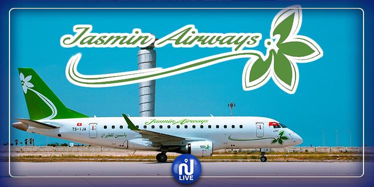La nouvelle compagnie aérienne tunisienne privée, Jasmin Airways, reçoit son agrément officiel