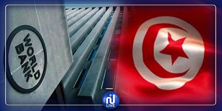 البنك الدولي: تونس أجرت إصلاحات إضافية..لكن
