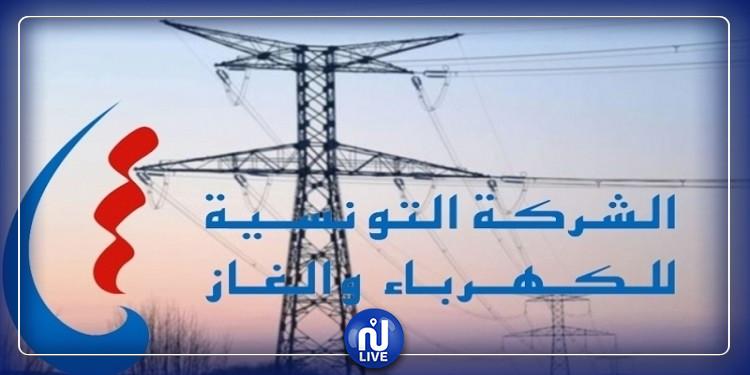 الأحد: انقطاع التيار الكهربائي في هذه المناطق