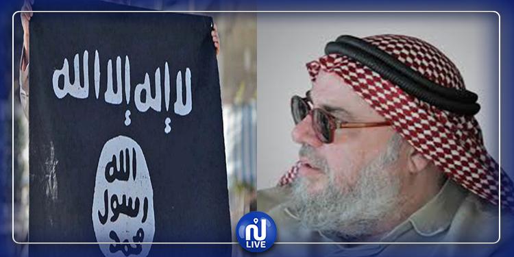 العراق: القبض على مفتي داعش