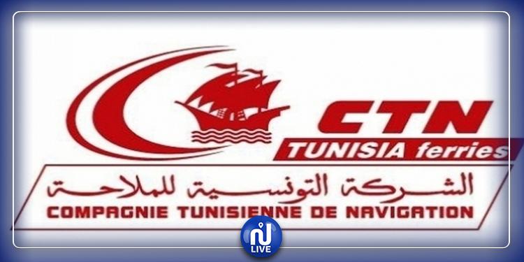إلغاء رحلة بين تونس ومرسيليا لسفينة ''دانيال كازانوفا''