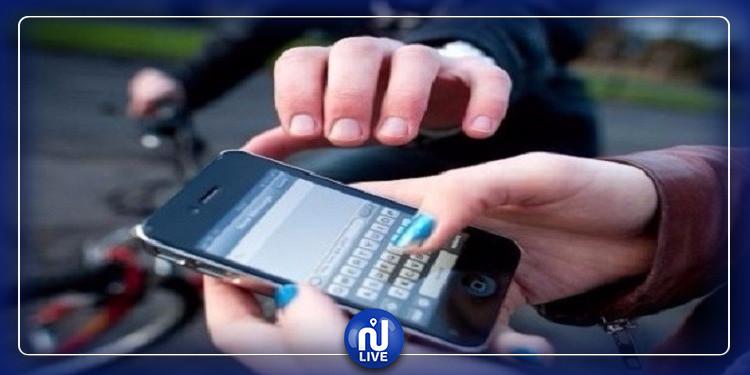 باب بحر: القبض على شخصين  بصدد سلب هاتف جوّال