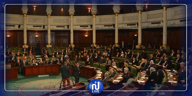 رسميا: موعد الجلسة العامة لمنح الثقة لحكومة الجملي