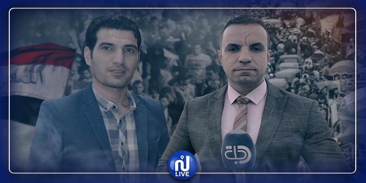 العراق: اغتيال صحفيين على يد مجهولين