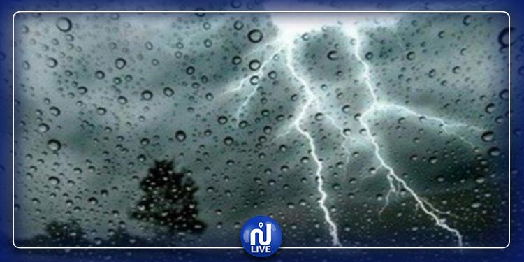 أمطار ورياح: تقلبات جوية منتظرة اليوم