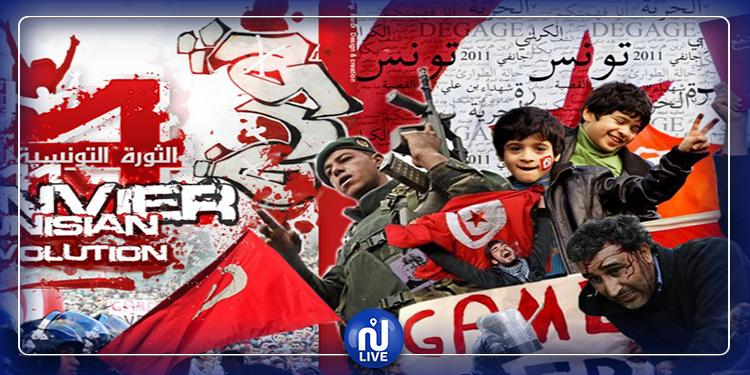 ولاية منوبة تحيي ذكرى الثورة بهذه البرمجة