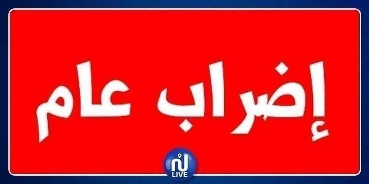 إضراب عام احتجاجي في سيدي بوزيد