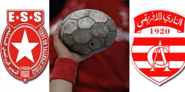 كرة اليد : مباراة الافريقي و النجم دون حضور الجمهور