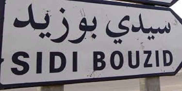 سيدي بوزيد: انطلاق فعاليات الدورة السادسة لمهرجان شعر الحرية العربي