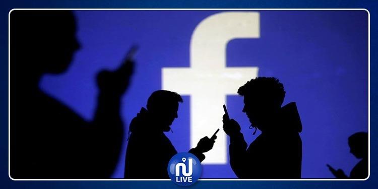 Facebook : Les données des utilisateurs dévoilées