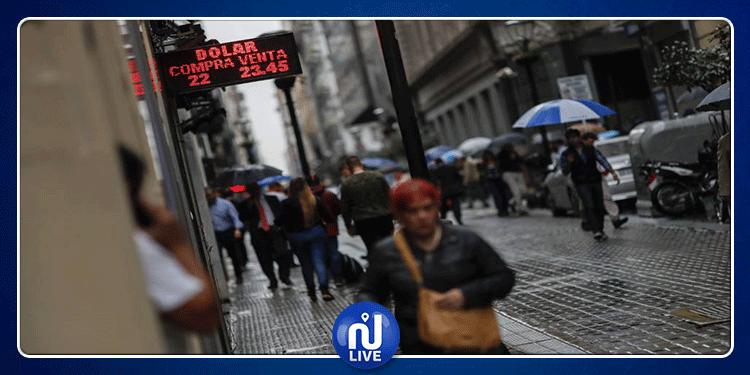 خميس الجهيناوي يسافر للأرجنتين لدعم التبادل الاقتصادي بين البلدين