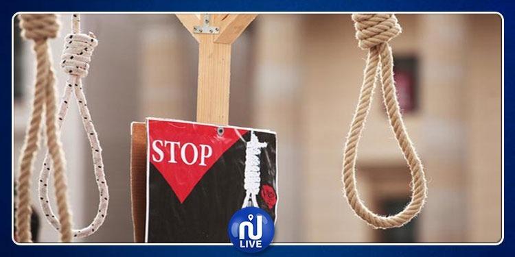 دعوةإلى تعليق تنفيذ أحكام الإعدام في الدول العربية