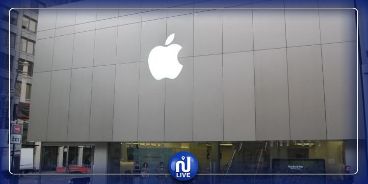 Apple étend ses activités de services aux marchés d'Afrique