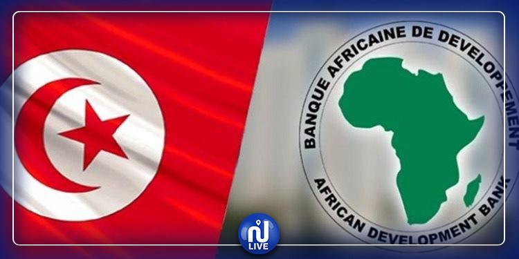Afrique: La Tunisie  5 éme pays le mieux intégré en matière d'infrastructure et de production (BAD)