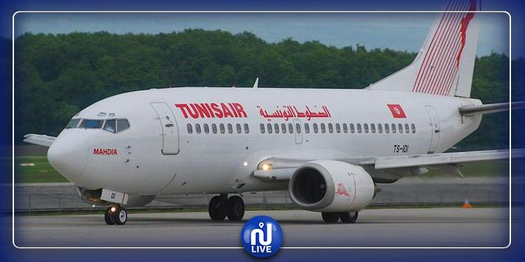 Tunisie : reprise des vols de rapatriement
