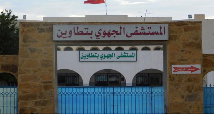Coronavirus | Tunisie : l'hôpital régional Tataouine se dote de nouveaux respirateurs d'anesthésie