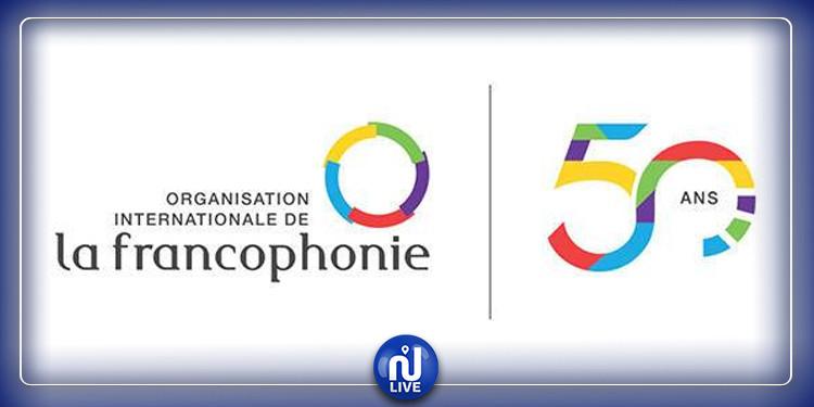 Report du XVIIIe sommet de la Francophonie prévu en décembre en Tunisie