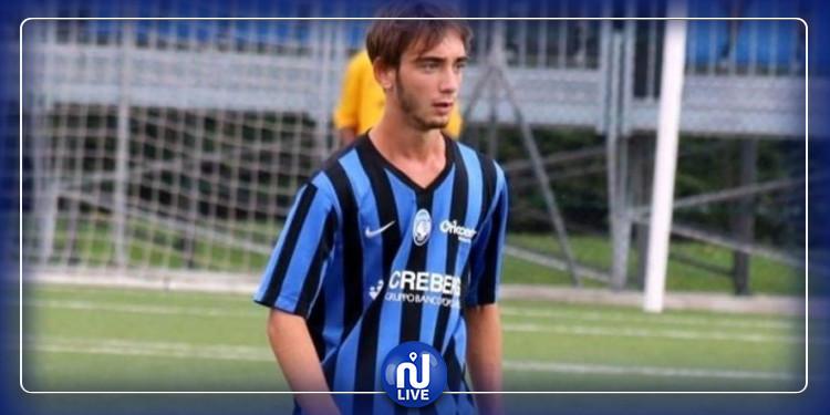 Atalanta Bergame, un joueur décède lors d'un entrainement