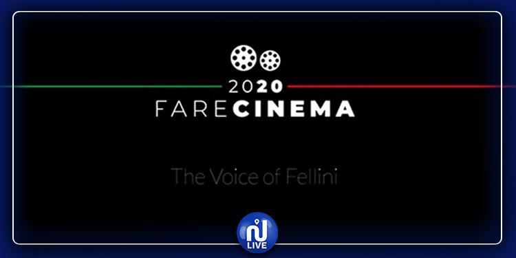 """""""Fare Cinema"""" 2020 en ligne : Des masters classes et des films en accès libre du 15 au 21 juin"""