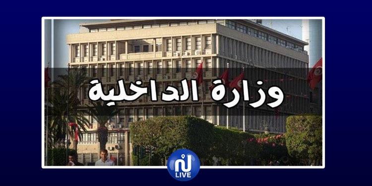 وزارة الداخلية: تمّ نقل جميع المحجوز المؤمّن بـ ''الغرفة المغلقة''