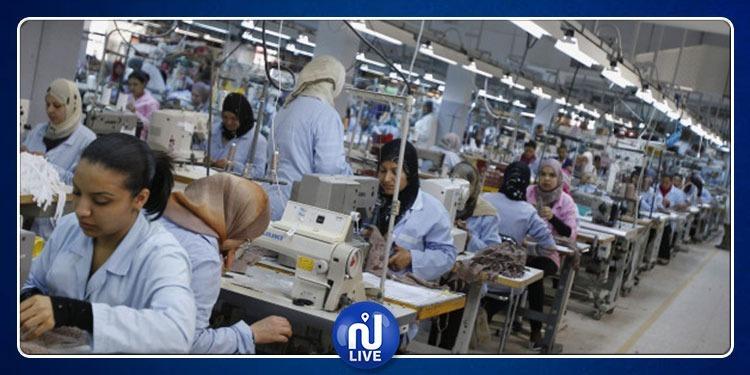 Augmentation salariale, dans le secteur du textile (Vidéo)