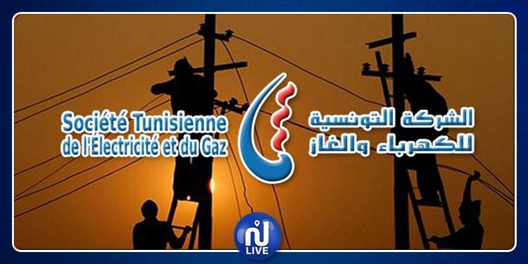 مسؤول بالستاغ: تم قطع التيار الكهربائي عن مستشفيات ومعاهد ومستودعات