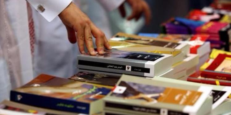 تونس تشارك في معرض القاهرة الدولي للكتاب
