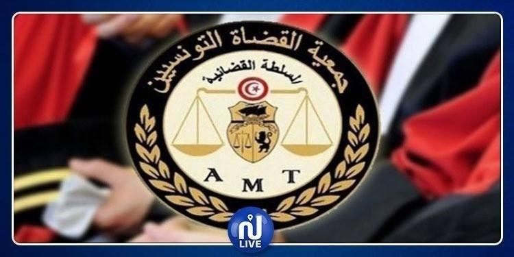 جمعية القضاة  تدعو منظوريها إلى إستئناف العمل بداية من اليوم