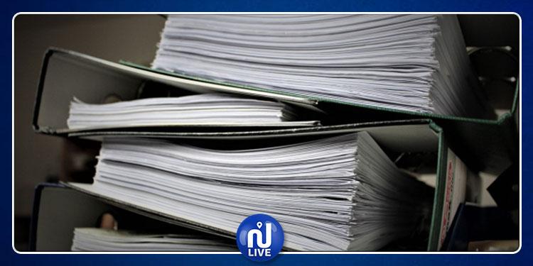 مقرين: العثور على وثائق تتعلق بمعطيات أمنية ومراسلات بين إدارات عمومية داخل منزل