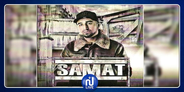 إغتيال  مغني الراب المشهور ''سامات'' (فيديو)