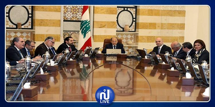 الحكومة اللبنانية توافق على الورقة الإصلاحية