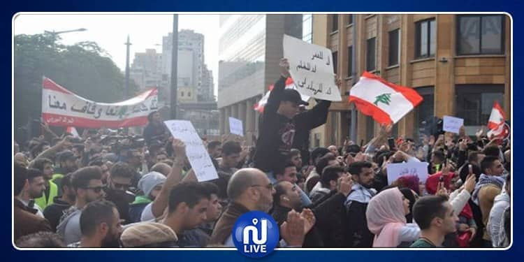 الحكومة اللبنانية تجتمع اليوم للإتفاق على قرارات إصلاحية