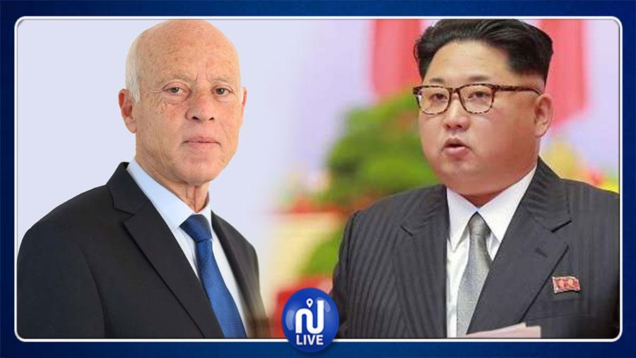 كوريا الشمالية تهنّئ قيس سعيّد
