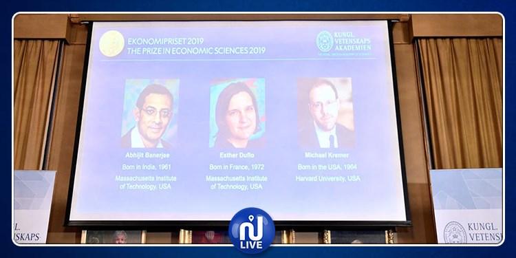 فوز 3 خبراء بجائزة نوبل للاقتصاد