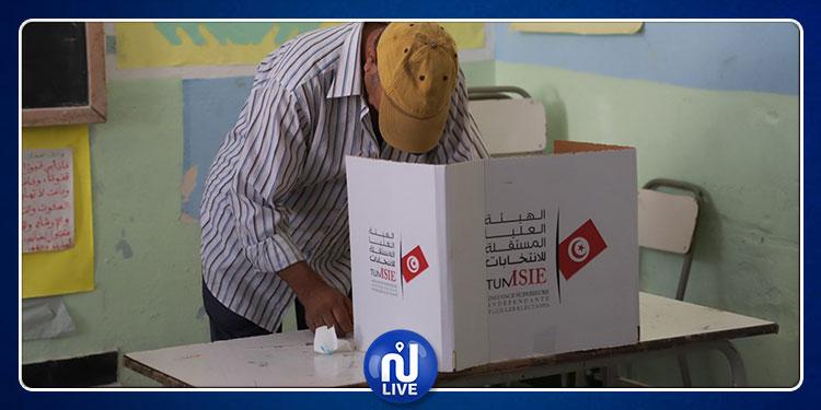 المهدية : النتائج الأولية للإنتخابات التشريعية