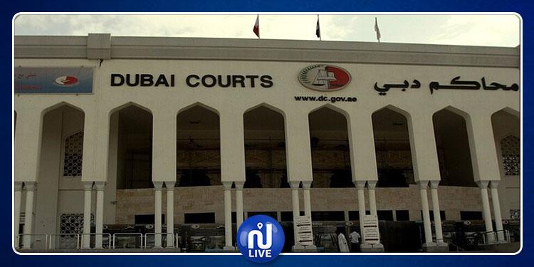 الإمارات: الحكم بسجن خليجي 13 سنة أطلق كلبه المفترس على الشرطة