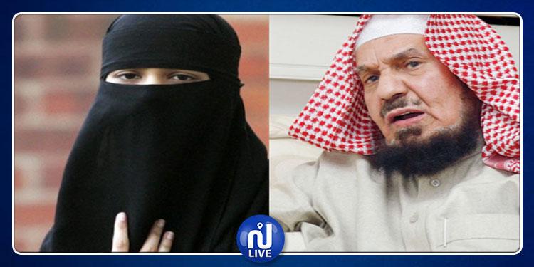 فتوى سعودية: يجوز للمرأة أن تشترط أن تكون العصمة في يدها
