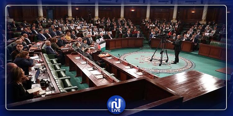 اليوم: مواصلة النظر والتصويت على إجراءات مشروع قانون المالية لسنة 2020