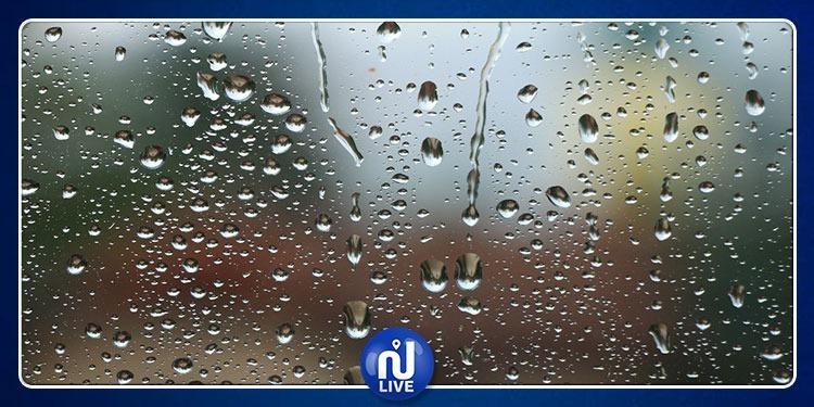 اليوم: طقس شتوي وأمطار متفرقة