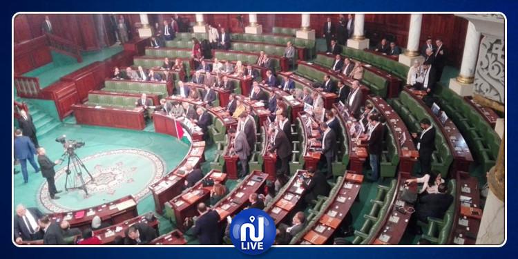 رفع صور ضحايا الغارات الصهيونية على غزة  في الجلسة العامة بمجلس نواب الشعب