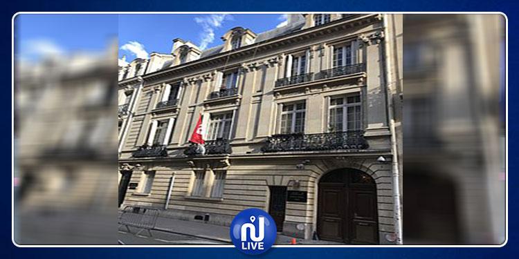 إعفاء القنصل العام لتونس بباريس من مهامه