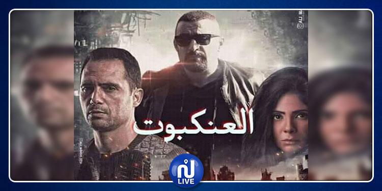 بطولة ظافر العابدين.. الإفراج عن أولى صور فيلم ''العنكبوت''